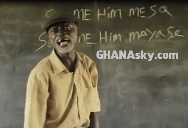 [Video] Bad Funny Ghanaian Teacher - kojo Nkansah