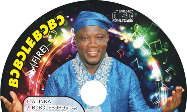 Pay me for using 'bobolebobo' song – Evangelist IK Aning to NDC